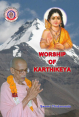 Worship of Karthikeya